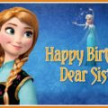 Frozen Anna celebrates your birthday - FZN008