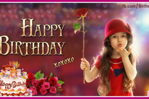 Happy Birthday to You With The Little Girl Kiss