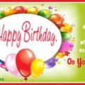 Balloons Circle Green Happy Birthday Card
