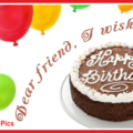 Balloon For Dear Friend Birthday Card