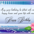 Blue Paper Happy Birthday Card