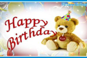 Brown Teddy Bear Happy Birthday Card