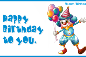 Clown Boy Happy Birthday Card