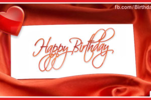 Heart On Red Satin Happy Birthday Card