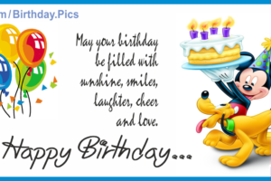 Mickey Mouse Pluto Cake Happy Birthday Card
