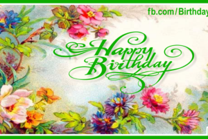 Flowers Painted Green Happy Birthday Card To You