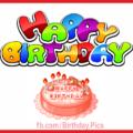 Heart Shape Red Balloons Happy Birthday Card