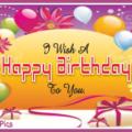 Yellow Ellipse Happy Birthday Card
