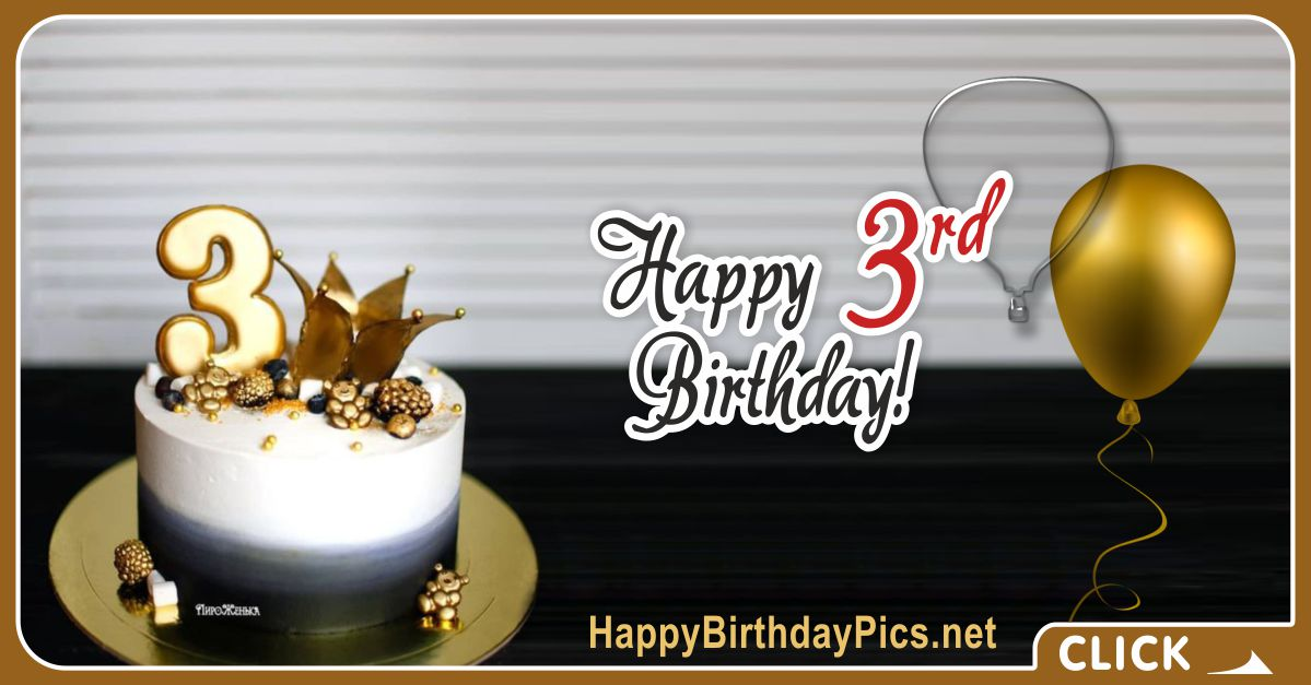 Gold Crown Third Birthday Card Greeting