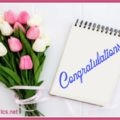 Congratulations Bouquet for You