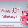 Happy 33rd Birthday Cake with Pink Pearls