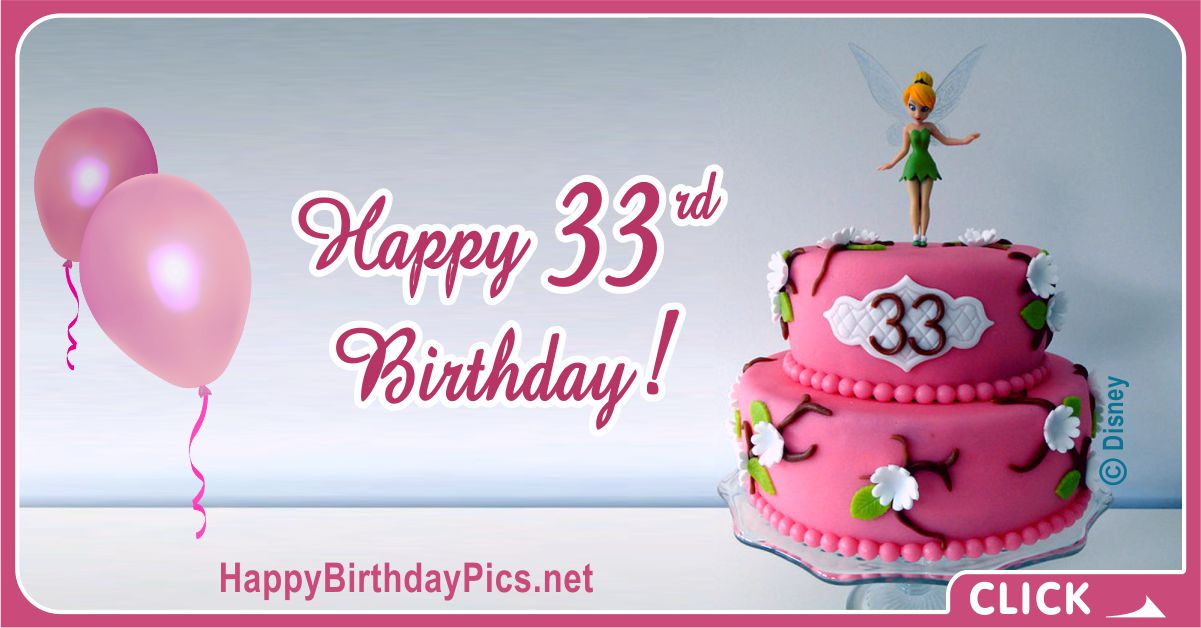 Happy 33rd Birthday Cake with Pink Pearls Card Equivalents