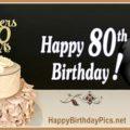 Happy 80th Birthday with Ruby Brooch