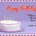 Happy Birthday and We Rush for Birthday Cake