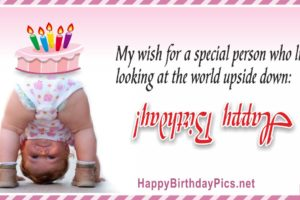 Happy Birthday – My Wish For A Special Person